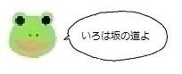 エルアイコン70523.jpg