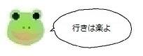 エルアイコン70525.jpg