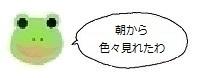 エルアイコン70526.jpg