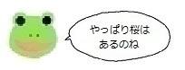 エルアイコン70529.jpg