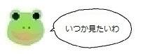 エルアイコン70715.jpg