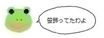 エルアイコン70720.jpg