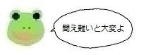 エルアイコン70730.jpg