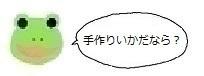 エルアイコン70731.jpg