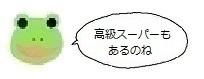 エルアイコン71001.jpg