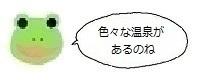 エルアイコン71002.jpg