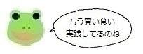 エルアイコン71003.jpg