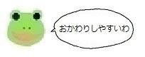 エルアイコン71006.jpg