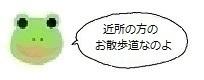 エルアイコン71007.jpg