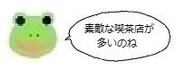 エルアイコン71008.jpg