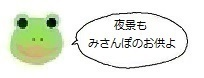 エルアイコン71009.jpg