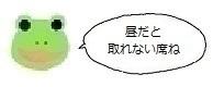 エルアイコン71010.jpg