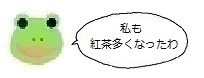 エルアイコン71011.jpg