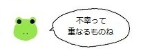 エルアイコン71012.jpg
