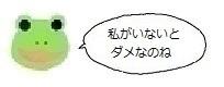 エルアイコン71017.jpg