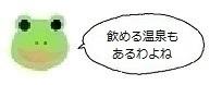 エルアイコン71018.jpg