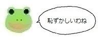 エルアイコン71019.jpg