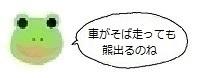 エルアイコン71021.jpg