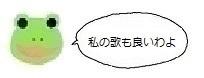 エルアイコン71022.jpg