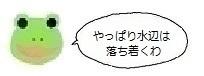 エルアイコン71024.jpg