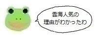 エルアイコン71027.jpg