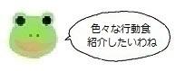 エルアイコン71029.jpg