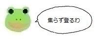 エルアイコン71030.jpg