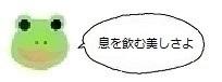 エルアイコン71031.jpg