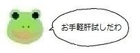 エルアイコン71213.jpg