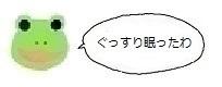 エルアイコン71214.jpg