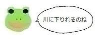 エルアイコン71215.jpg