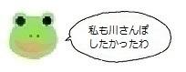 エルアイコン71216.jpg