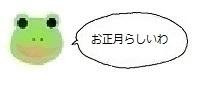 エルアイコン80129.jpg