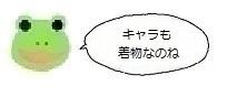 エルアイコン80131.jpg