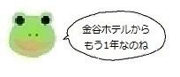 エルアイコン80502.jpg