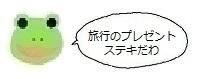 エルアイコン80619.jpg