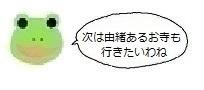 エルアイコン80623.jpg