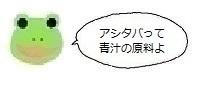 エルアイコン80626.jpg