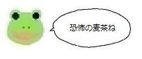 エルアイコン80629.jpg