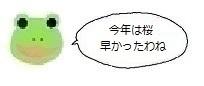 エルアイコン80630.jpg