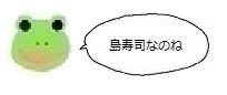 エルアイコン80703.jpg