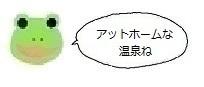 エルアイコン80705.jpg