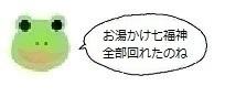 エルアイコン80706.jpg