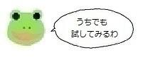 エルアイコン80708.jpg