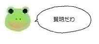 エルアイコン80926.jpg
