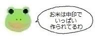 エルアイコン80927.jpg
