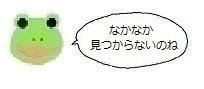 エルアイコン80929.jpg