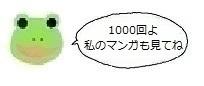 エルアイコン81103.jpg