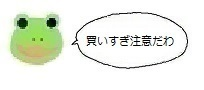 エルアイコン81231.jpg