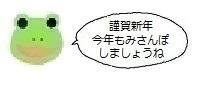 エルアイコン90101.jpg